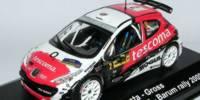 Peugeot 207 S2000   2  Rallye Barum 2009 Tescoma Kresta