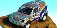 Mitsubishi Pajero T 2 Exceed   St.Nr. 254    Paris/Dakar/Le Caire 2000 PIAA Shinosuka/Serieys