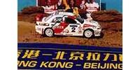 Mitsubishi Lancer Evo 3   St.Nr. 2   1. Hongkong/Peking 1996 RALLIART Vatanen/'Tilber'