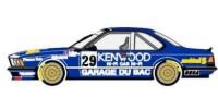 BMW 635 CSI   St.Nr. 29    Spa 1986 METAL 5/KENWOOD Giroix/Malcher/Trolle